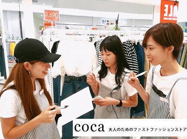 coca メルサ栄店の画像・写真