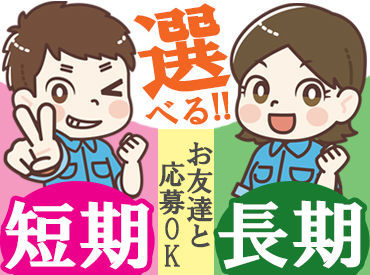 アート引越センター 国分デポ (株式会社ヤクシン運輸)の画像・写真
