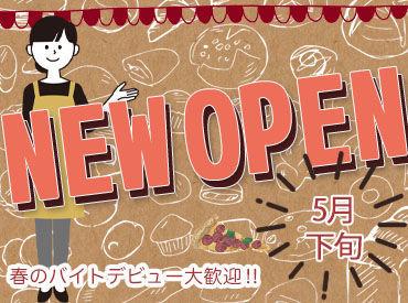 ピザ・ロイヤルハット堀江店 ※5月末OPEN予定の画像・写真