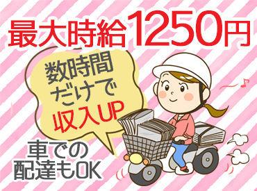 読売民友南部新聞店の画像・写真