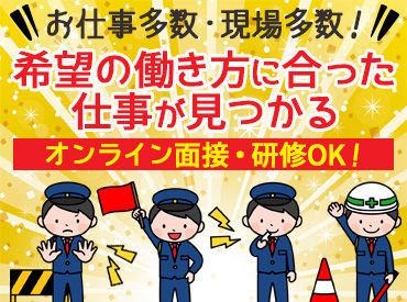 株式会社シムックス 福島営業所の画像・写真