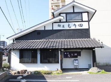 麺屋もり田 美濃加茂店の画像・写真