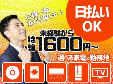 株式会社フィールドサーブジャパン[002] の画像・写真