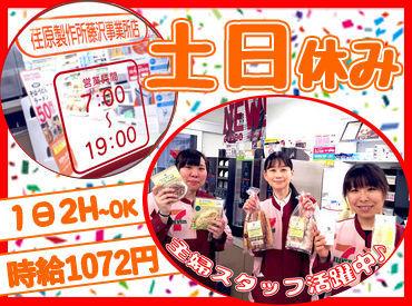 セブンイレブン荏原製作所藤沢事業所店の画像・写真