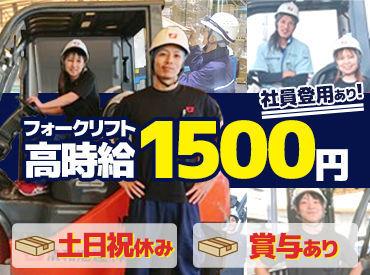 清和海運株式会社 日の出町事務所の画像・写真
