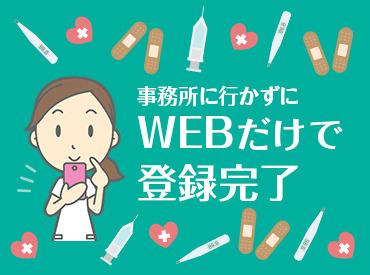 株式会社ルフト・メディカルケア (九重)の画像・写真