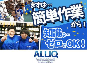 オーリック 東向田店の画像・写真