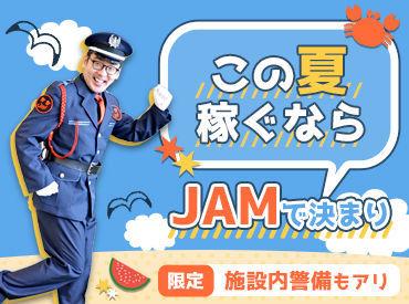 JAM株式会社 本社(西宮北口エリア)の画像・写真