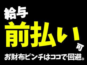 株式会社オールキャスティング 関西支社 [1201] の画像・写真