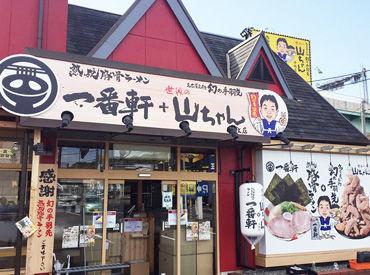熟成豚骨ラーメン 一番軒+世界の山ちゃん 小牧店の画像・写真