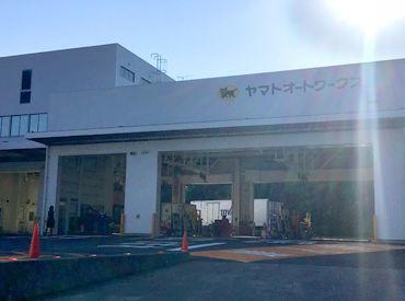 ヤマトオートワークス株式会社 鳥栖工場の画像・写真