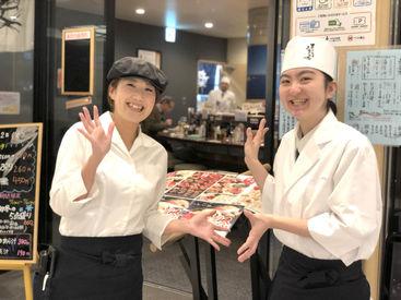 まぐろ問屋 三浦三崎港 横浜ワールドポーターズ店の画像・写真