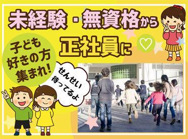 どんぐり児童クラブ 坂東教室の画像・写真