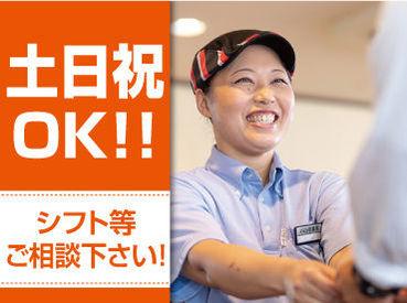カレーハウスCoCo壱番屋 姫路辻井店の画像・写真
