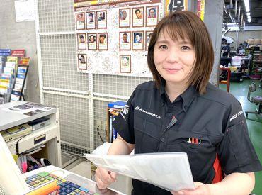 オートバックス 都岡店の画像・写真