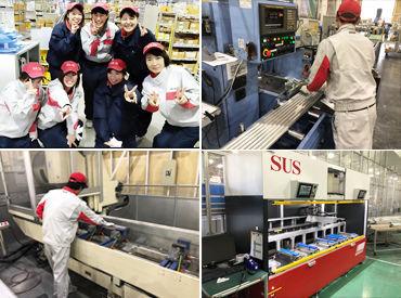 SUS株式会社 滋賀事業所の画像・写真