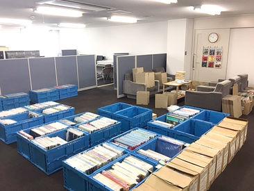 キングレコード株式会社 尾久分室の画像・写真