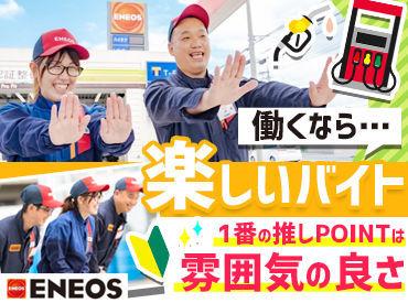 ENEOS Dr.Drive 石川店(※株式会社豊商会)の画像・写真