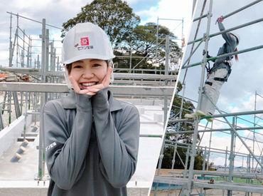 株式会社三共 福岡センター ※勤務地:西区の画像・写真