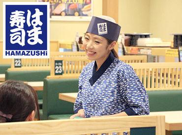 株式会社はま寿司の画像・写真