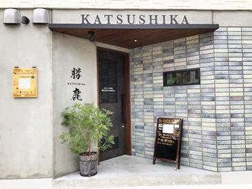 合同会社KiKiZoEの画像・写真