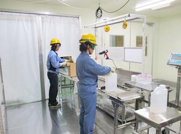 日本化薬株式会社 福山工場の画像・写真