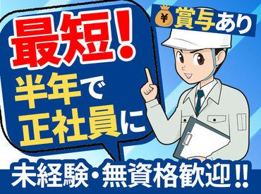 株式会社シンコーの画像・写真