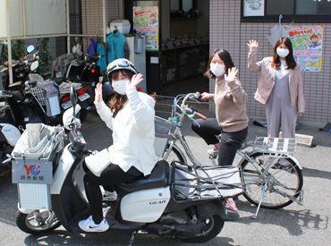 読売センター生駒の画像・写真