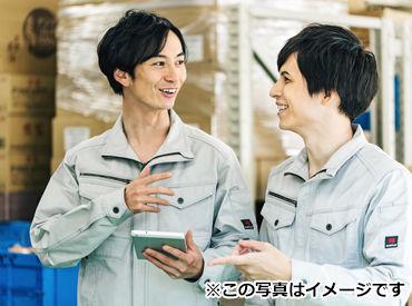 株式会社KDP(勤務地:岸和田市)の画像・写真