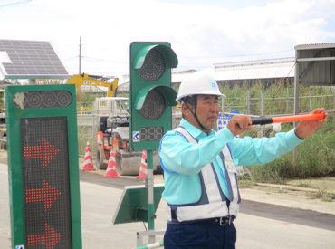 株式会社クリエイトセキュリティ ※勤務地:本島 中南部の画像・写真