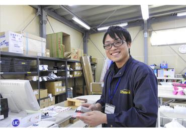 プロストック仙台中野店の画像・写真
