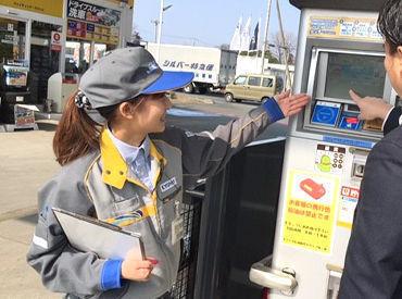 國際油化株式会社 オブリステーション二和東の画像・写真