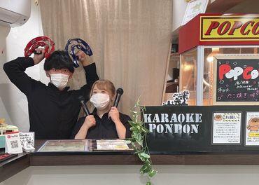 カラオケポンポン東海大学前店の画像・写真