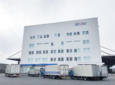 水岩運送株式会社の画像・写真