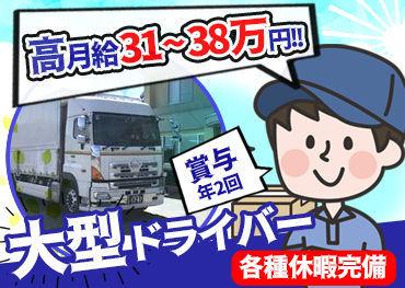 株式会社アサノ通運 岩手事業本部の画像・写真
