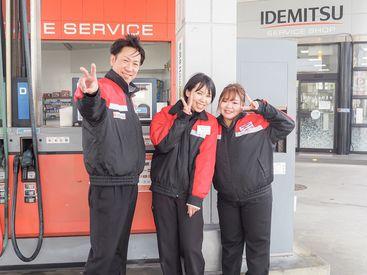 愛知海運産業株式会社 ※勤務地:田原サービスステーションの画像・写真