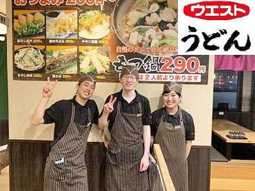 ウエスト うどん 日田店 [038-11] の画像・写真