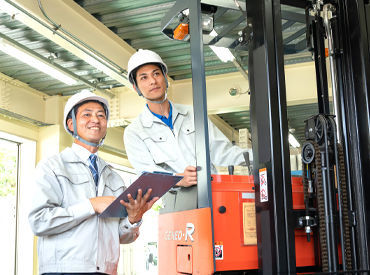 株式会社 リベラル 江別営業所の画像・写真