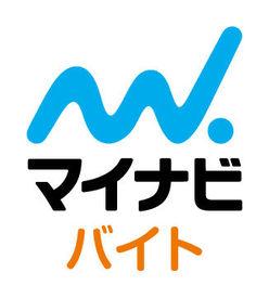 アパレル確認用(埼玉県)の画像・写真