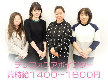 株式会社マコトコーポレーションの画像・写真