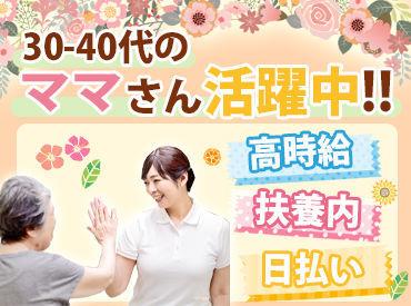 株式会社アクタス 京都支店【001】(M2004)の画像・写真