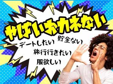 カラレス株式会社 神戸オフィス/clkgrの画像・写真