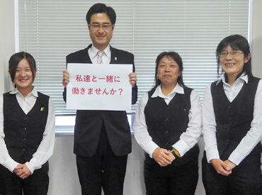株式会社ベルモニー 西讃の画像・写真