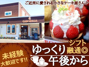Sweets Cafe CAROMELIA(カロメリア)の画像・写真