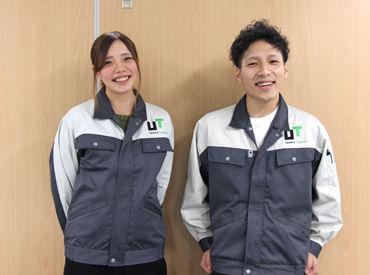 UTエイム株式会社 [東松岡CF] の画像・写真