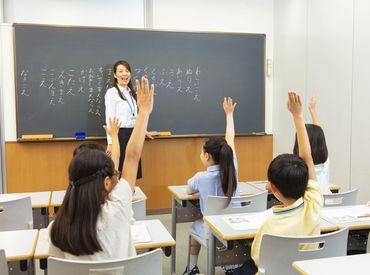 SAPIX小学部 仙川校 の画像・写真