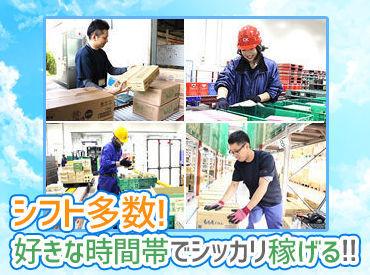 中部興産株式会社 ※勤務地:可児エリアの画像・写真