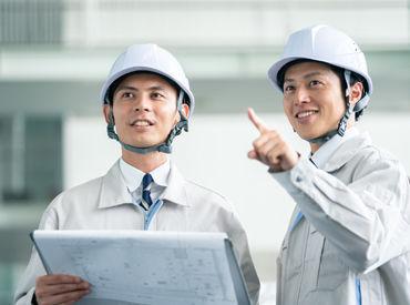 株式会社タジリ(工事部事務所)の画像・写真