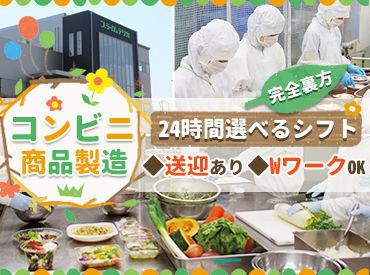 プライムデリカ株式会社 新居浜工場の画像・写真
