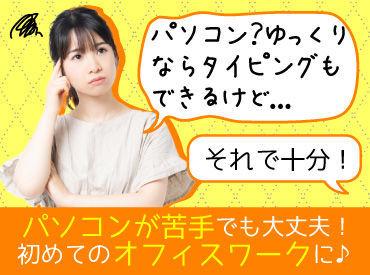 株式会社トライバルユニット東京支社の画像・写真